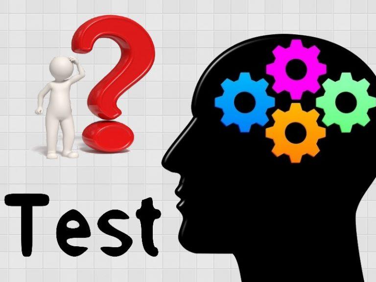 Операция определения понятия. Тест для самопроверки.